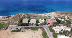 Land in Arsuf